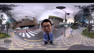 [360VR]  부동산 [Real Estate Promotion]