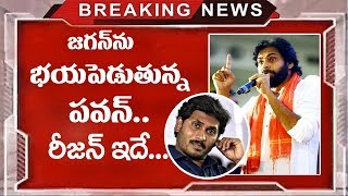 Pawan Kalyan  Creating Tension  on Jagan | #Pawan Kalyan |TTM