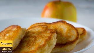 Оладьи с яблоками. Роскошное угощение, из простых продуктов