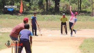 Nuwan Kulasekara's Team vs Sachithra Senanayaka's Team