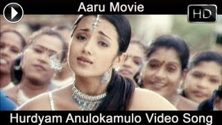 Aaru Movie | Hurdyam Anulokamulo Video Song | Surya | Trisha