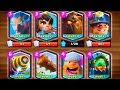 ALL 8 LEGENDARY Card Deck! Clash Royale