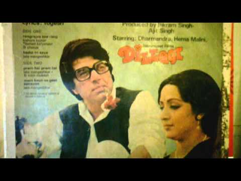 Lata Mangershkhar  Hindi film DILLAGI   Badal thu ayaa  Music Rahesh Roshan Lyrics Yogesh