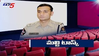 Akun Sabharwal Check to Multiplex MRP Scam | Hyderabad