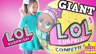 LOL SURPRISE GIANT BALL OPENING WORLD'S BIGGEST Limited Edition Doll Unboxing Kids Toys and Joys