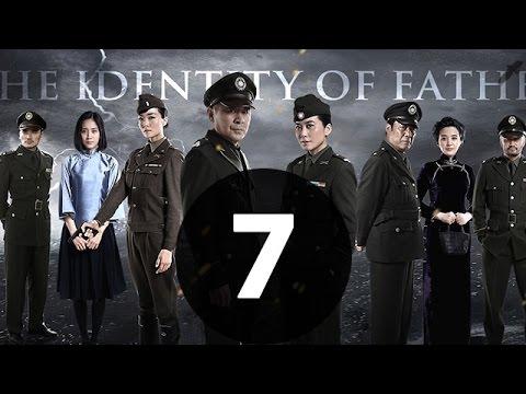 父亲的身份 第7集【未删减 40集 1080P版】|(陈建斌、俞飞鸿、冯恩鹤领衔主)2016 最好看的谍战戏 没有之一
