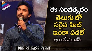 Nani SHOCKING Comments on Telugu Film Industry | Bhaagamathie Pre Release Event | Anushka | Thaman S