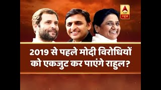 Assembly Election Results Set Stage For 2019 Lok Sabha Elections| Kaun Banega Mukhyamantri | ABP