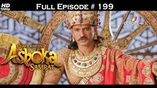 Chakravartin Ashoka Samrat - 3rd November 2015 - चक्रवतीन अशोक सम्राट - Full Episode(HD)