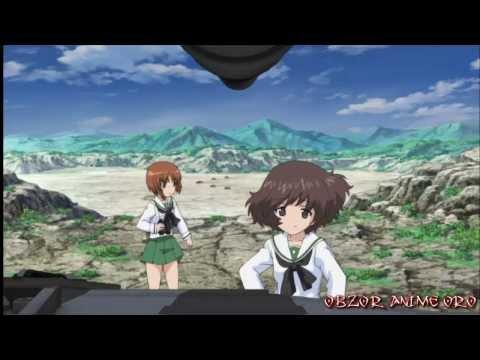 Обзор на аниме Girls und Panzer