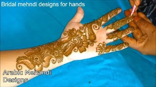 All Clip Of Arabic Mehndi Design Book Bhclip Com