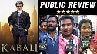 Kabali Public Review - Rajinikanth Tamil Movie - Kabali Movie Release