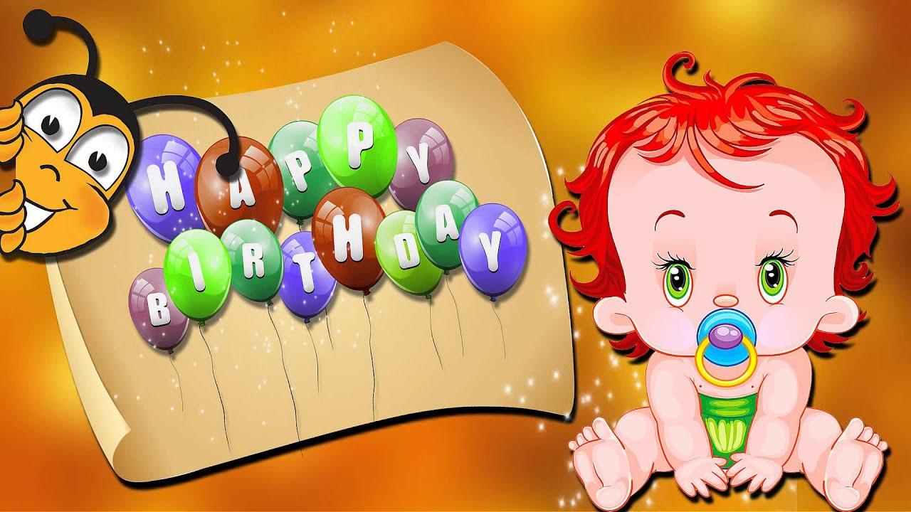 С днем рождения малыш 1 годик музыкальное поздравление