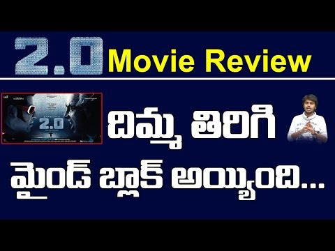 ROBO 2.0 Review | Rajinikanth | Shankar | Akshay Kumar | Latest 2018 Movie Robo 2.0 Review
