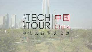 French Tech Tour China 2017