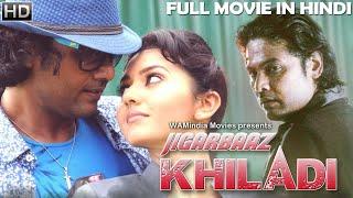 New Jigarbaaz Khiladi (2018)| Hindi Dubbed Full Movie 2018| New South Indian Full Hindi Dubbed Movie