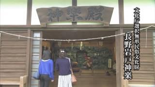 南阿蘇村観光動画youtube用データ 日本語版