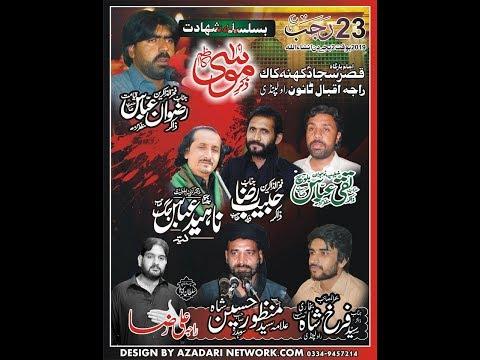 Live Majlis 23 Rajab 2019 Raja Iqbal Town Rawalpindi