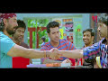 Yevadu Dom Full Song