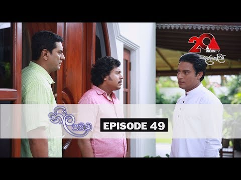 Neela Pabalu Sirasa TV 26th July 2018 Ep 49 [HD]