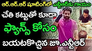 Jr NTR Thanks to his Fans || Fans Hungama at NTR House || Jr NTR Birthday Celebrations | TTM