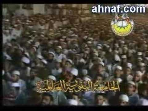 Ya Rabbana (live) - Hafiz Abu Bakr video