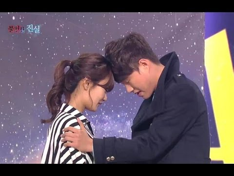 The Uncomfortable Truth | 불편한 진실 (Gag Concert / 2013.04.27)