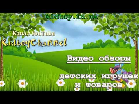 Детские песни - Сборник № 1 - 7 песенок для ребенка (kidtoy.in.ua) 2015