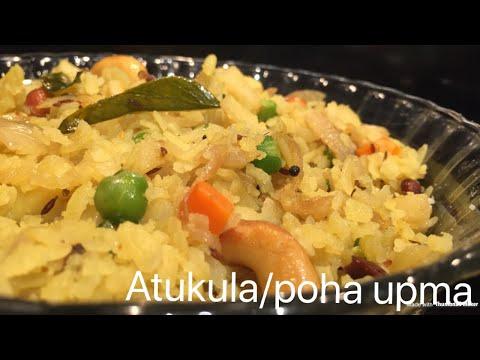 Poha upma~Atukula upma~Poha upma  in telugu~Poha upma recipe~Atukula upma recipe