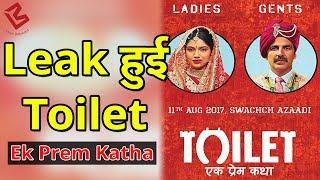 Akshay Kumar ने Film Toilet Ek Prem Katha Leak होने पर लोगों से क्या की अपील..