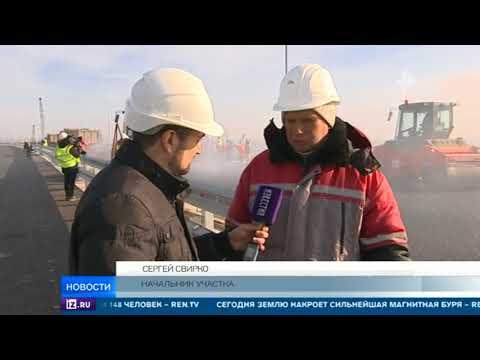 Путин одним из первых проехал по готовой части Крымского моста