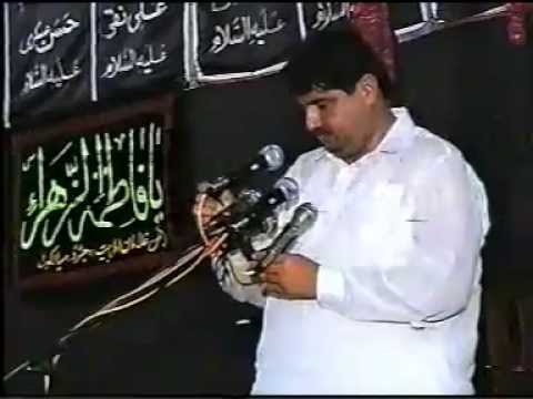 Zakir Amir Abbas Rabbani Part 1 video