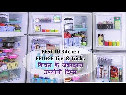 किचेन के अनोखे टिप्स जिन्हे जानकार  कहेंगे काश पहले पता होता Kitchen Tips and Tricks | Kitchen Tips