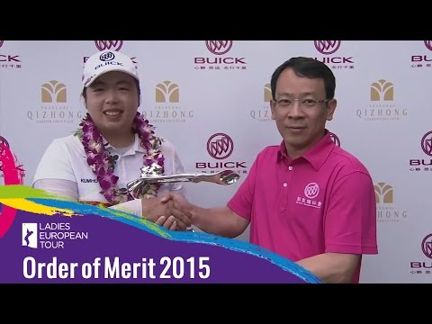 Order Of Merit Award 2015 | Shanshan Feng