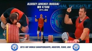 Aleksey Lovchev (Russia). WR 475kg (211+264), Weightlifting Worlds, Houston, USA, 2015