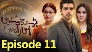 Bade Dhokhe Hain Iss Raah Mein Episode 11