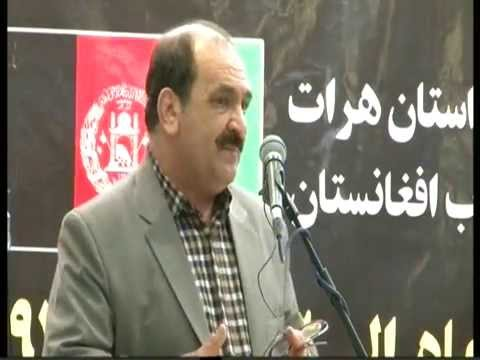 economic relations Herat with  Islamic Republic of Iran