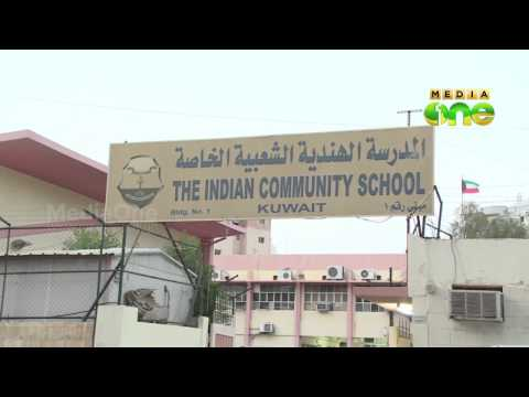 Changes in Kuwait Indian Community school Governing council