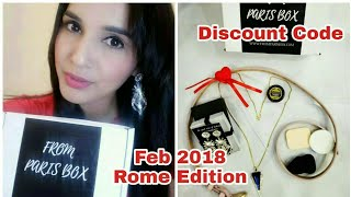 From Paris Box Feburary 2018 | 10% Discount Code | Unboxing & Review | Rome Edition |