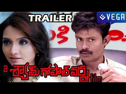A Shyam Gopal Varma Film Trailer - Latest Telugu Movie Trailer...