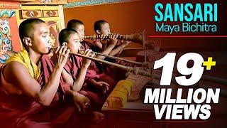 Sansari Maya Bichitra by Ratna Bahadur Ghising   New Nepali Devotional Song 2017