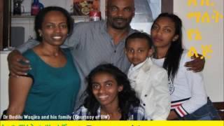 አገር ማለት፤ የኔ ልጅ - ግጥም በዶ/ር በድሉ ዋቅጅራ - Dr Bedilu Waqjira Poem - SBS Amharic