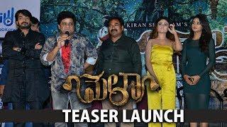 Mela Movie Teaser launch      Sai Dhanshika, Ali , Sony Charishta.