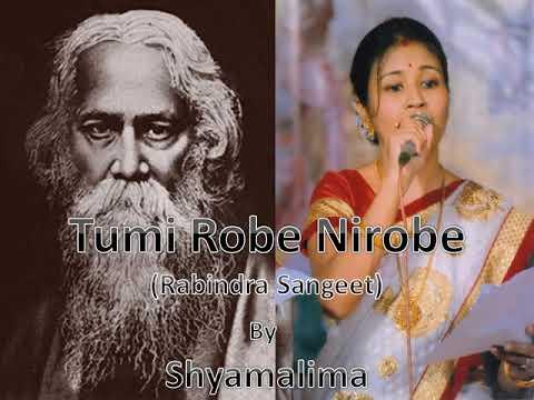 Tumi Robe Nirobe I Rabindra Sangeet I Shyamalima I Cover I 2018