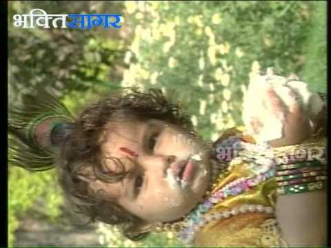 Shri Radha Krishna Bhajan - Hey Govind Hey Gopala - Braj Gopika Meera