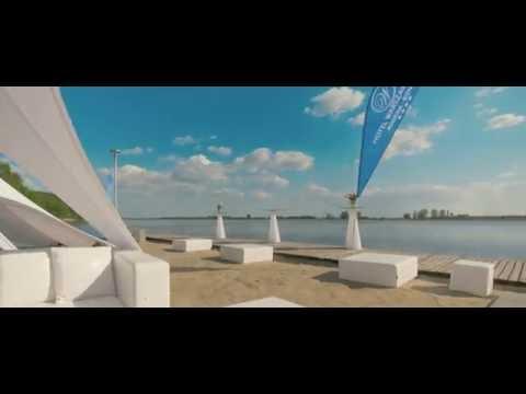 Party Na Plaży, Hotel Warszawianka Nad Zalewem Zegrzyńskim