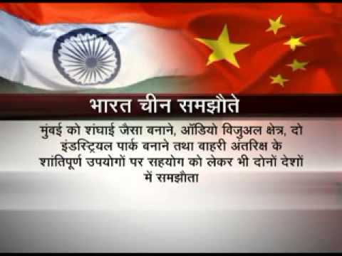 India, China ink pacts; USD 20bn Chinese investment in 5 yrs (Hindi)