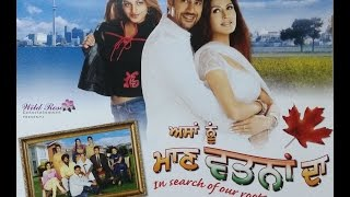 Asa Nu Maan Watna Da | Full Punjabi Movie | Popular Punjabi Movies | Harbhajan Mann, Kimi Verma