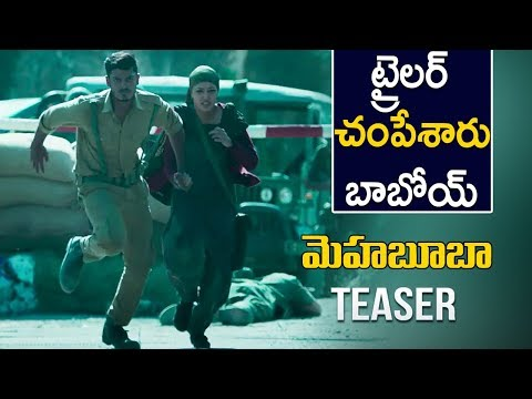 PuriJagannadh's Mehbooba Teaser 2018 | Latest Telugu Movie 2018 | SahithiMedia