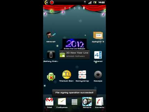 [OLD]Minecraft PE android: change texture pack/skin